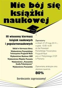 Kiermasz plakat 2014