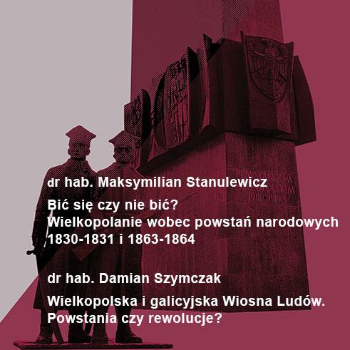 PTPN plakat pazdziernik kadr