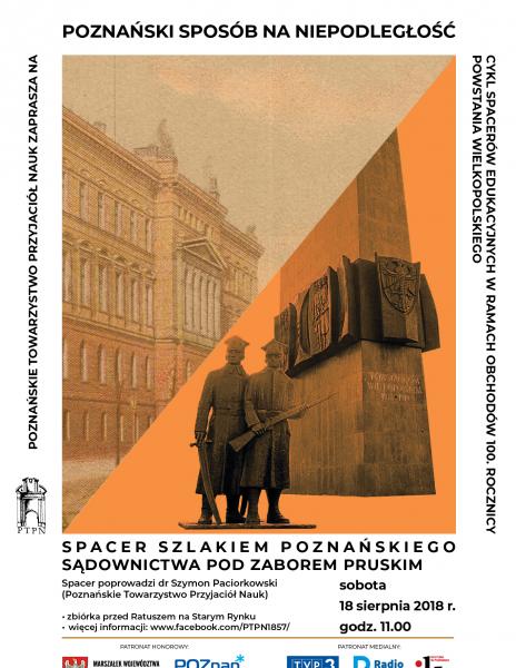 """Spacer edukacyjny """"Szlakiem poznańskiego sądownictwa pod zaborem pruskim"""""""