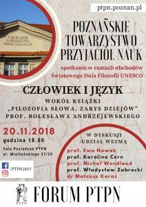 Forum PTPN - spotkanie z prof. Bolesławem Andrzejewskim