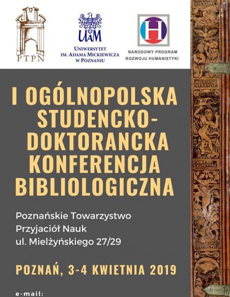 Ogólnopolska konferencja bibliologiczna