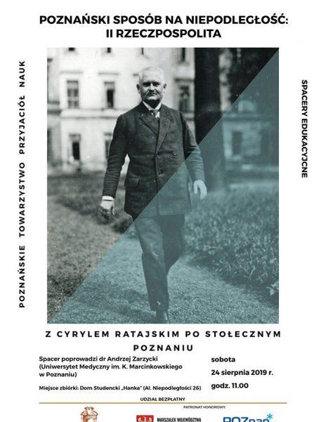 """Letni spacer edukacyjny """"Z Cyrylem Ratajskim po stołecznym Poznaniu"""""""