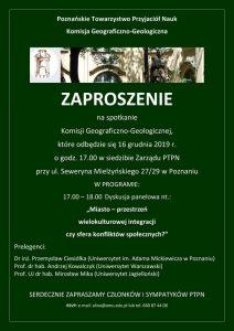 Spotkanie Komisji Geograficzno-Geologicznj @ ul. Mielżyńskiego 27/29