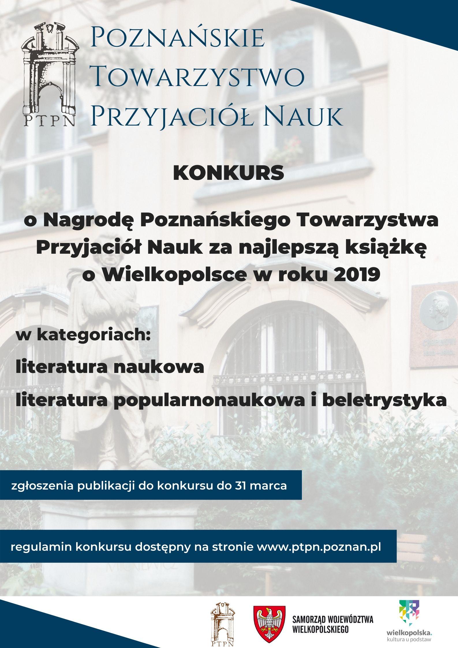 Konkurs na najlepszą książkę o Wielkopolsce w roku 2019