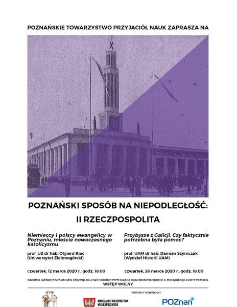 """""""Poznański sposób na niepodległość: II Rzeczpospolita"""""""