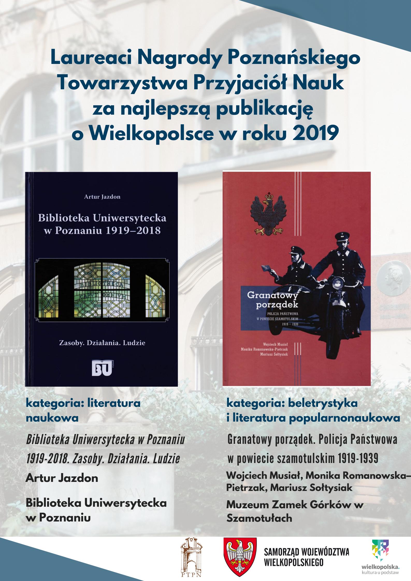 Wręczenie Nagrody PTPN za najlepszą publikację o Wielkopolsce w 2019