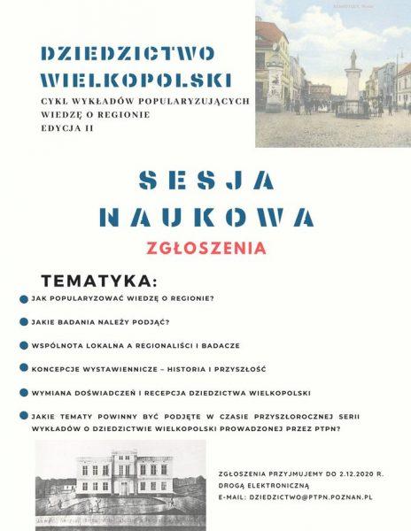 Dziedzictwo Wielkopolski. Cykl wykładów popularyzujących wiedzę o regionie. Edycja II – sesja naukowa – zgłoszenia