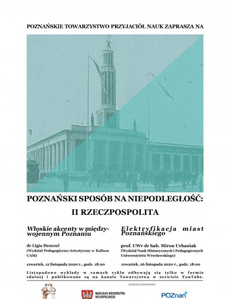 Poznański sposób na niepodległość: II RP – Listopadowe wykłady
