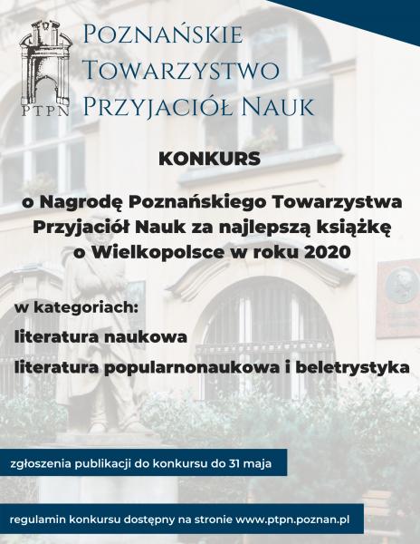 Konkurs o Nagrodę Poznańskiego Towarzystwa Przyjaciół Nauk na najlepszą książkę o Wielkopolsce w roku 2020